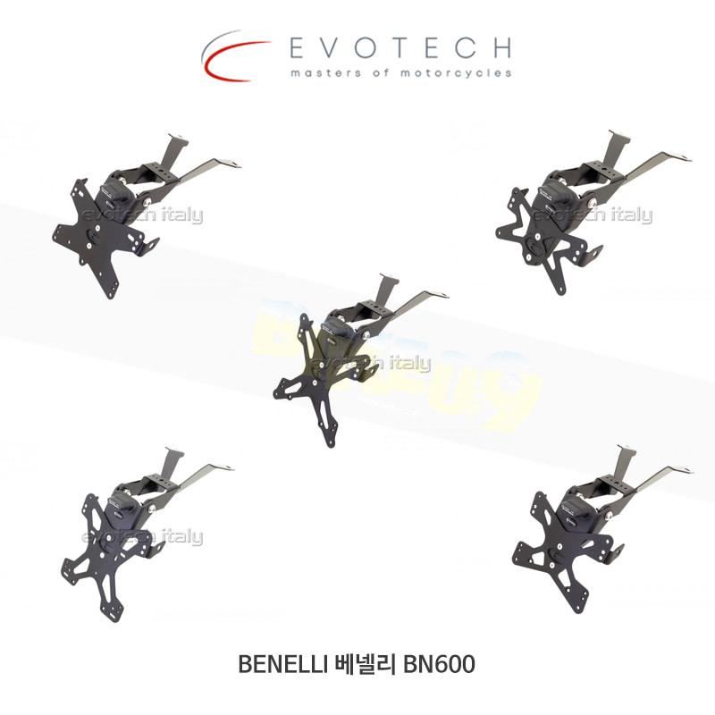 에보텍 BENELLI 베넬리 BN600 휀다 리스킷