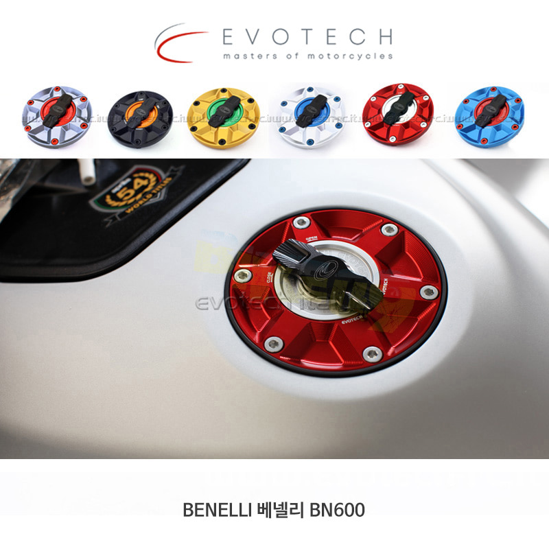 에보텍 BENELLI 베넬리 BN600 라피드 연료캡