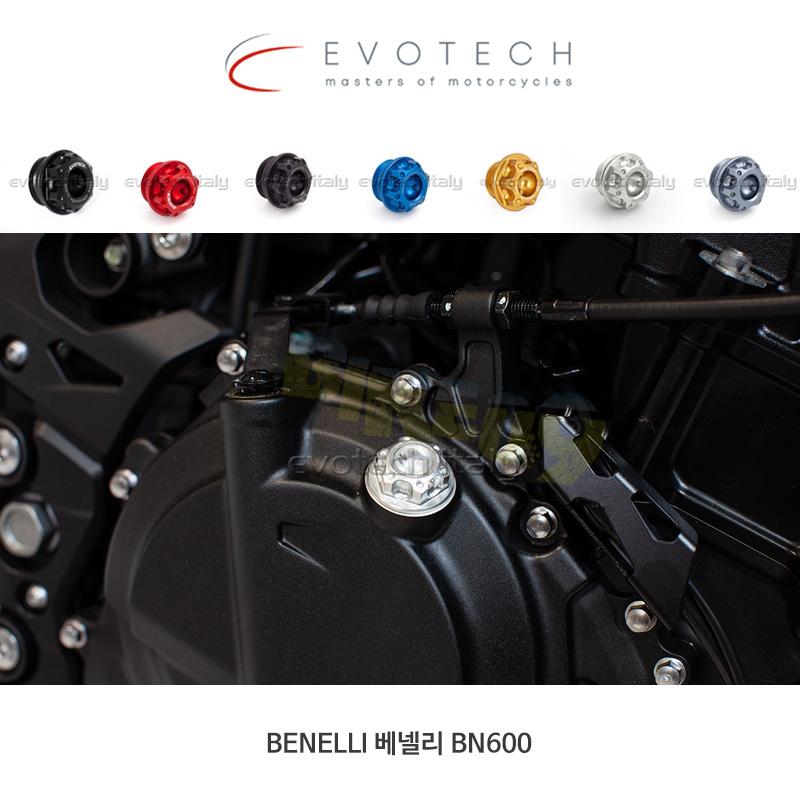에보텍 BENELLI 베넬리 BN600 오일 필터캡 M20x2,5