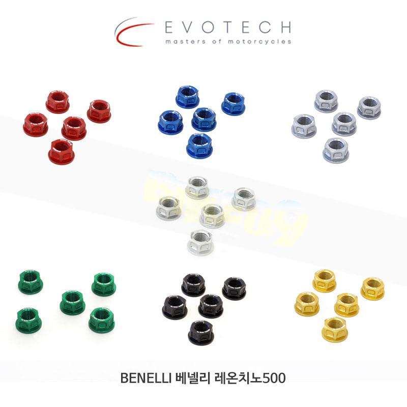 에보텍 BENELLI 베넬리 레온치노500 5플랜지 너트 킷 M10X1,25