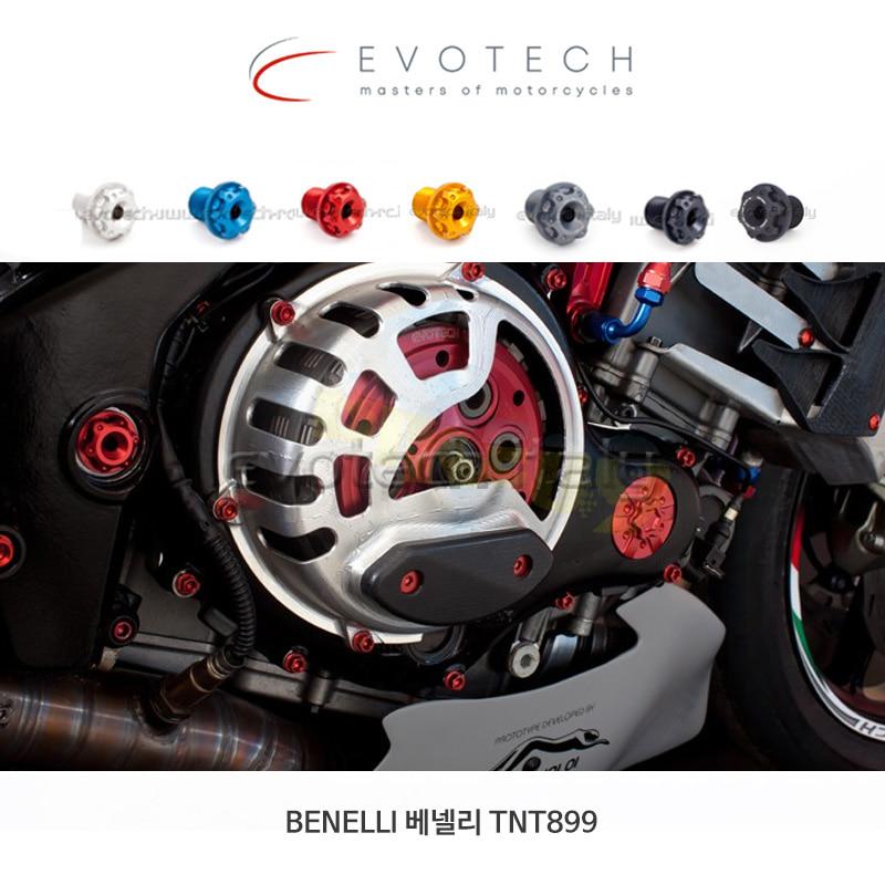 에보텍 BENELLI 베넬리 TNT899 에르갈 볼트 M18x1,5 (프론트 휠)