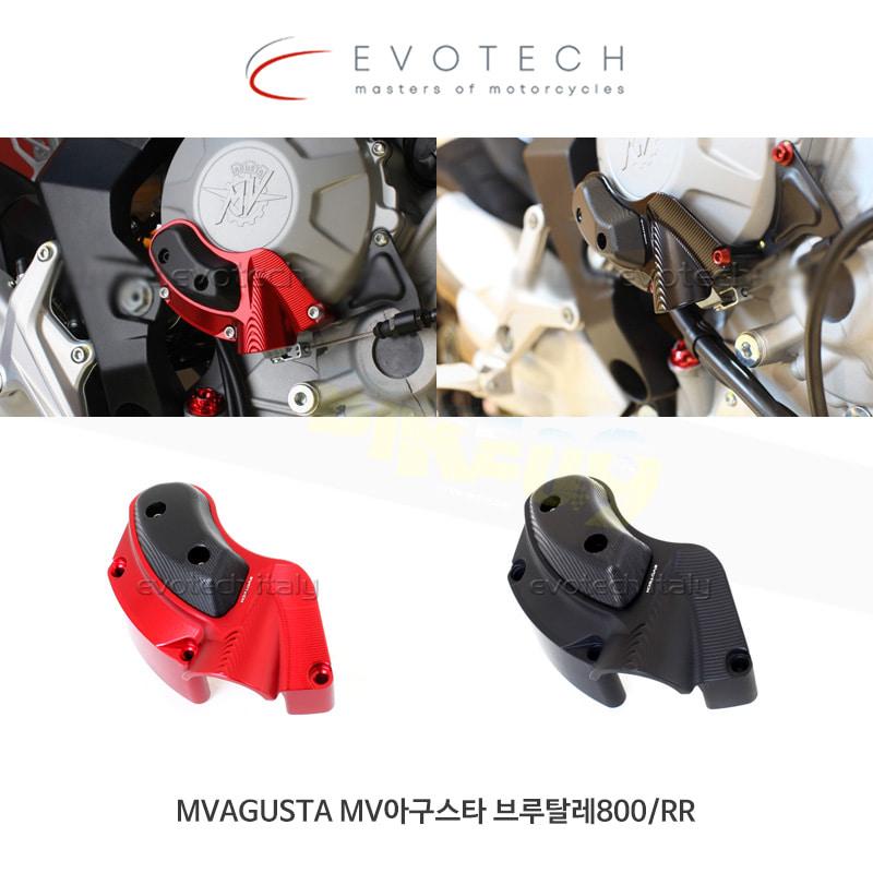 에보텍 MVAGUSTA MV아구스타 브루탈레800/RR (13-15) 우측용 엔진 프로텍터