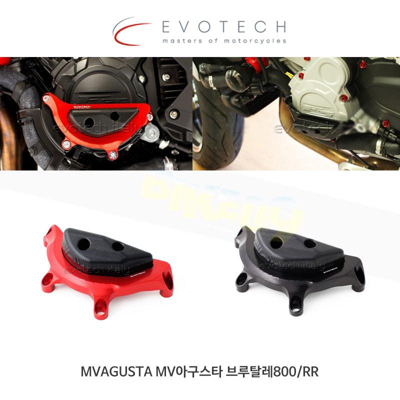 에보텍 MVAGUSTA MV아구스타 브루탈레800/RR (13-15) 좌측용 엔진 프로텍터