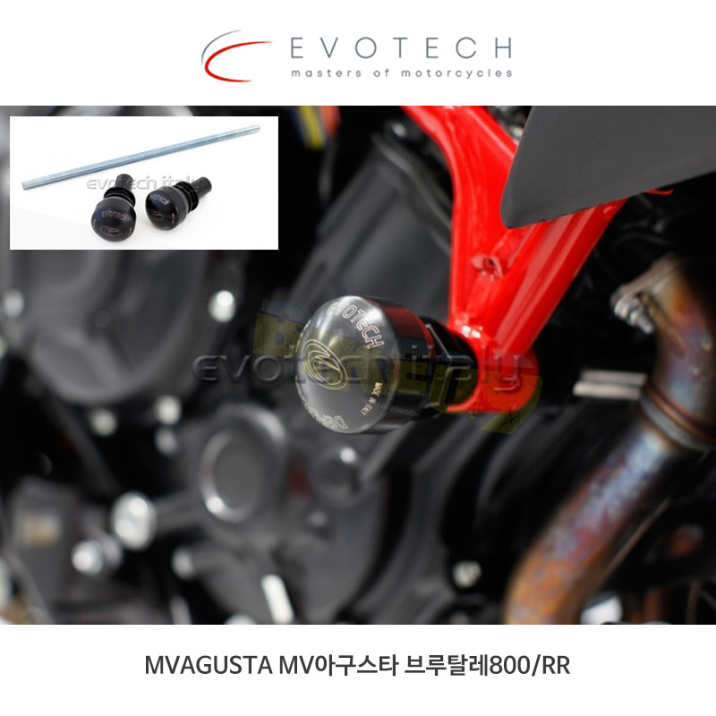 에보텍 MVAGUSTA MV아구스타 브루탈레800/RR (13-16) 프레임 슬라이더