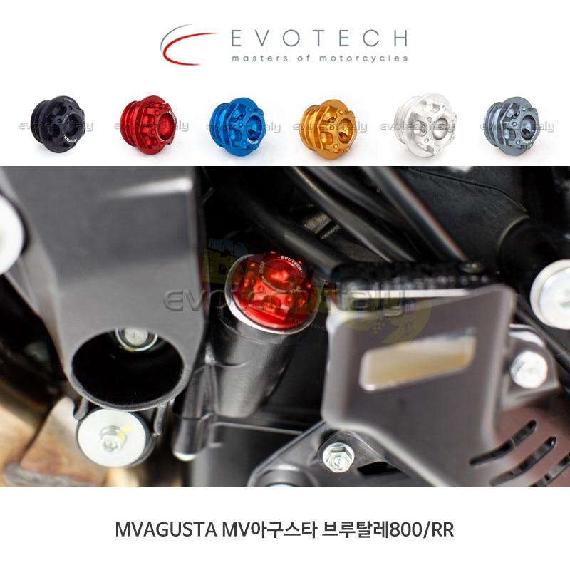 에보텍 MVAGUSTA MV아구스타 브루탈레800/RR (13-18) 오일 필터캡 M24x3