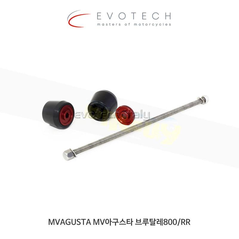 에보텍 MVAGUSTA MV아구스타 브루탈레800/RR (16-18) 프론트 액슬 포크 가드
