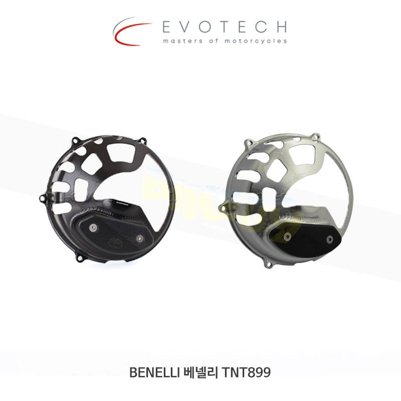 에보텍 BENELLI 베넬리 TNT899 클러치 프로텍터