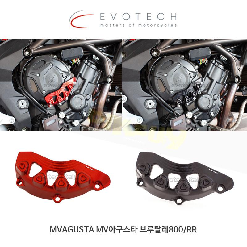 에보텍 MVAGUSTA MV아구스타 브루탈레800/RR (16-18) 우측용 엔진 프로텍터 PRO-0509-A