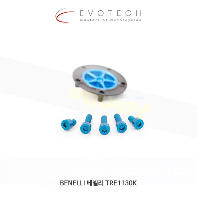 에보텍 BENELLI 베넬리 TRE1130K 연료캡 볼트 킷