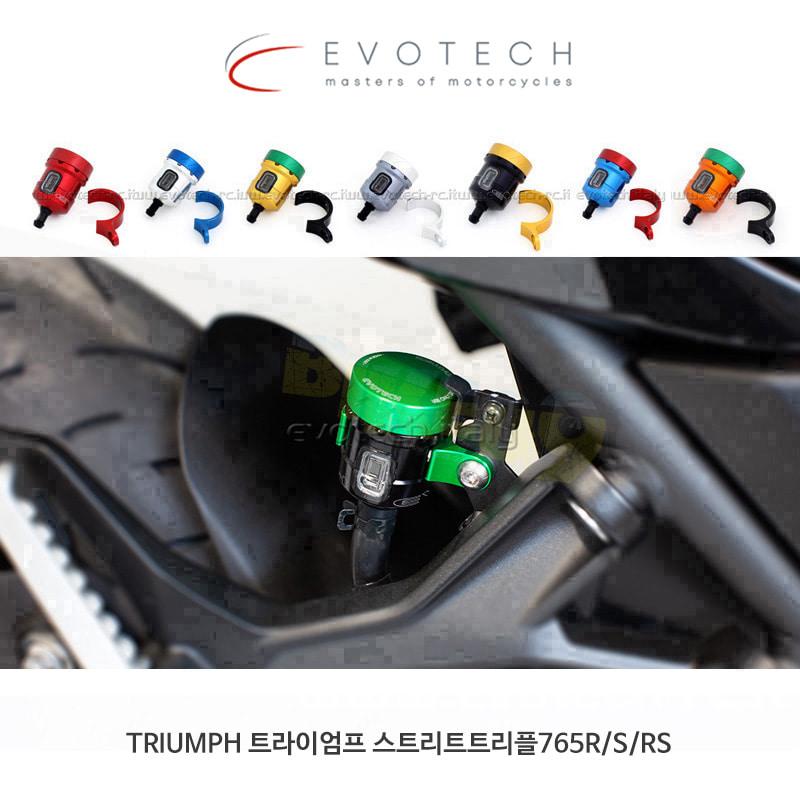 에보텍 TRIUMPH 트라이엄프 스트리트트리플765R/S/RS (17-19) 리어 브레이크/유압 클러치 오일 탱크 (창 포함)