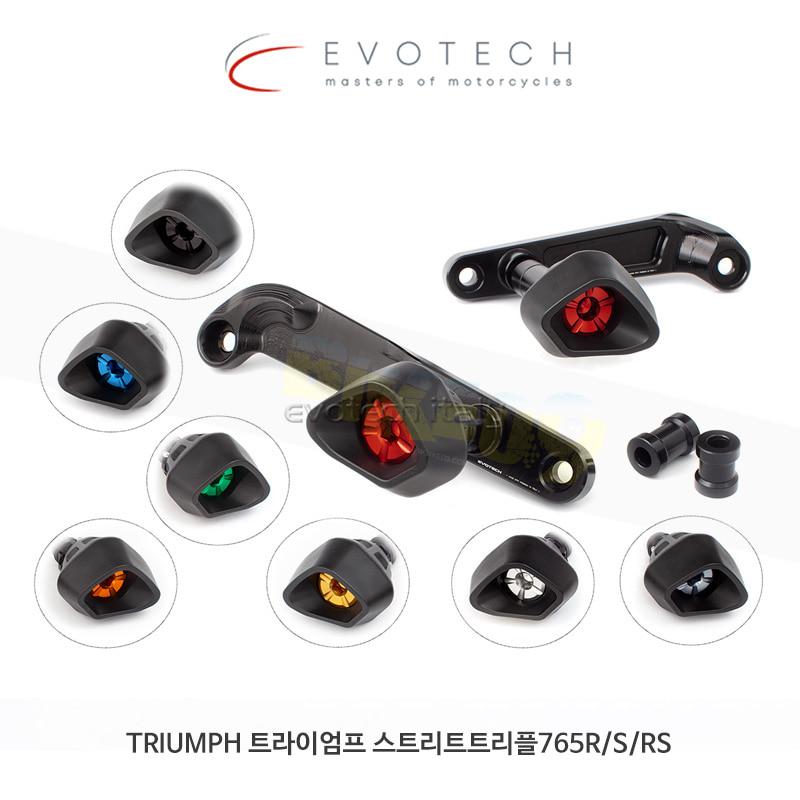 에보텍 TRIUMPH 트라이엄프 스트리트트리플765R/S/RS (17-20) 노컷 충격방지 프레임 슬라이더