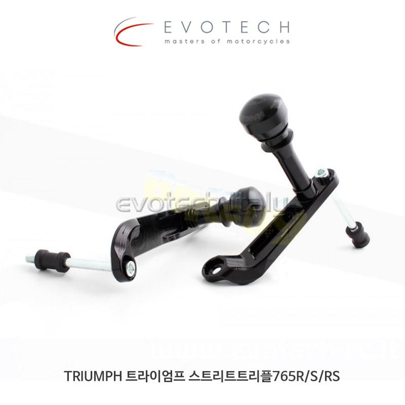 에보텍 TRIUMPH 트라이엄프 스트리트트리플765R/S/RS (17-19) 노컷 프레임 슬라이더