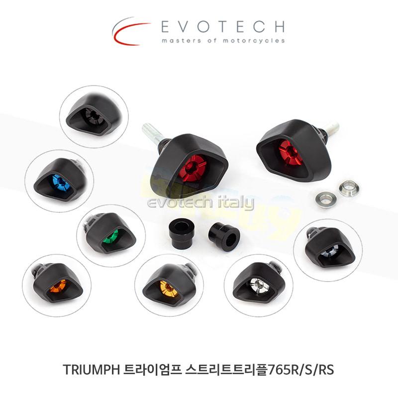 에보텍 TRIUMPH 트라이엄프 스트리트트리플765R/S/RS (17-20) 프레임 슬라이더