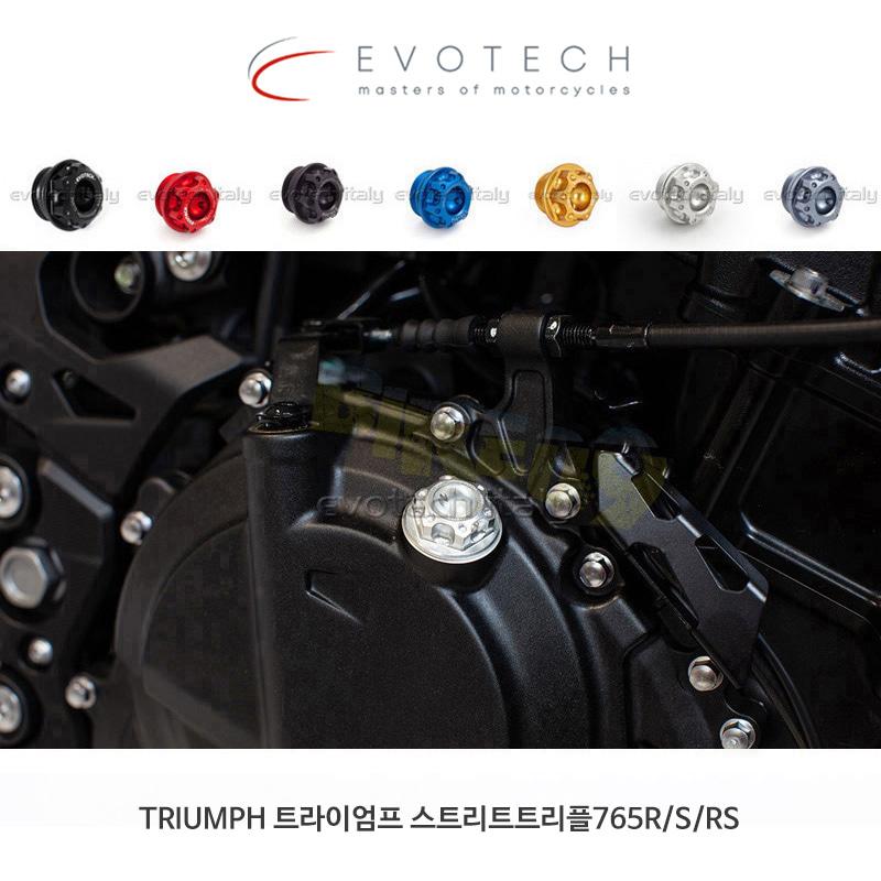 에보텍 TRIUMPH 트라이엄프 스트리트트리플765R/S/RS (17-20) 오일 필터캡 M20x2.5
