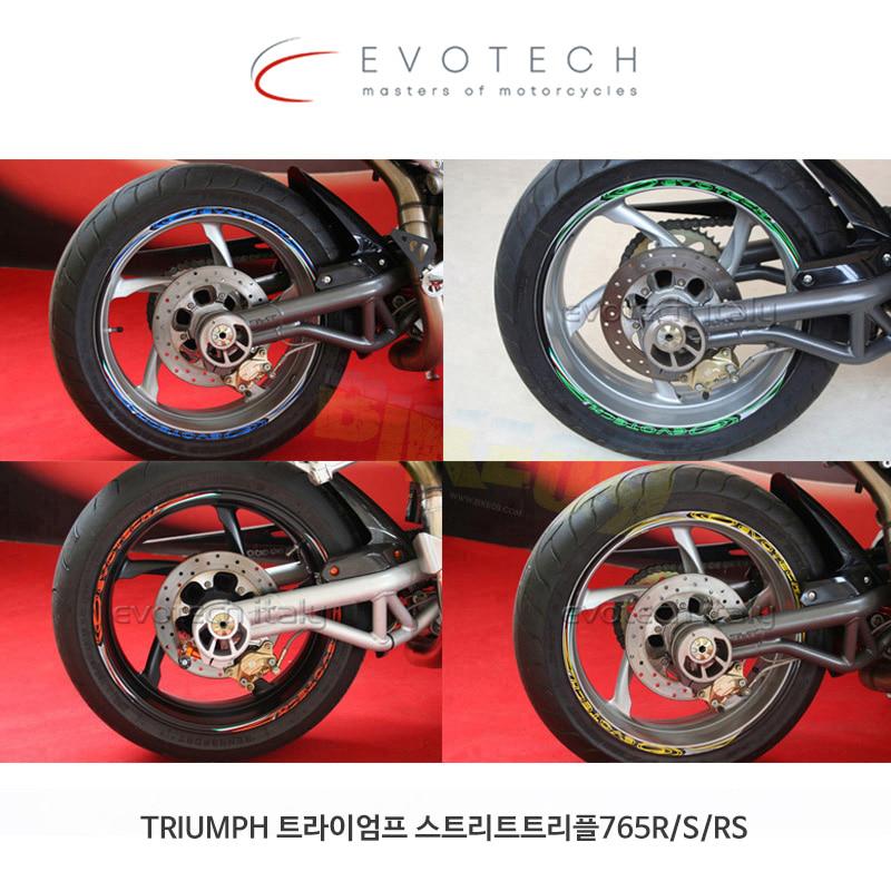 에보텍 TRIUMPH 트라이엄프 스트리트트리플765R/S/RS (2019) 휠스티커 킷