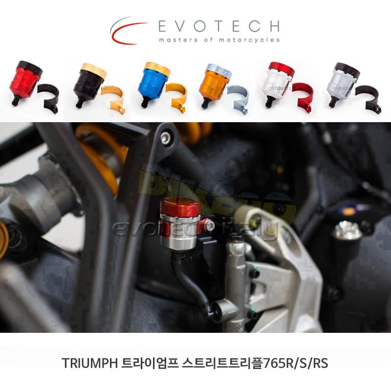 에보텍 TRIUMPH 트라이엄프 스트리트트리플765R/S/RS (2019) 리어 브레이크 연료통&유압 클러치