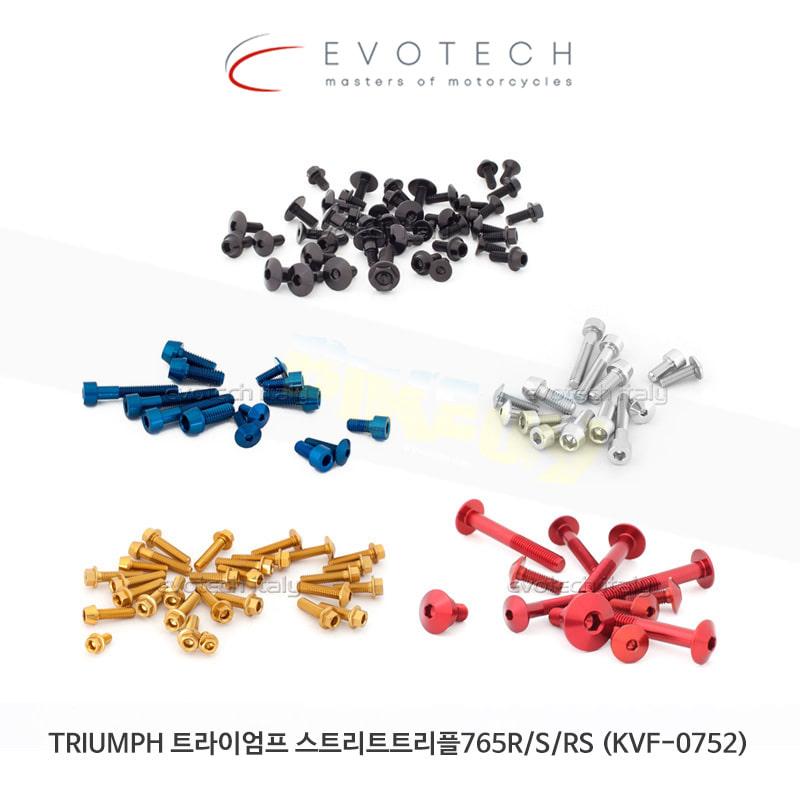 에보텍 TRIUMPH 트라이엄프 스트리트트리플765R/S/RS (2020) 페어링 볼트 킷