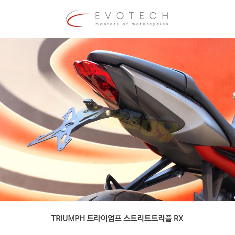 에보텍 TRIUMPH 트라이엄프 스트리트트리플 RX (16-17) 휀다 리스킷 ESTR-0706
