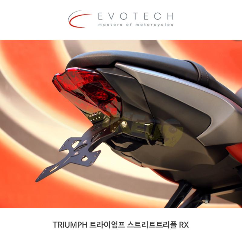 에보텍 TRIUMPH 트라이엄프 스트리트트리플 RX (16-17) 휀다 리스킷 ESTR-0707