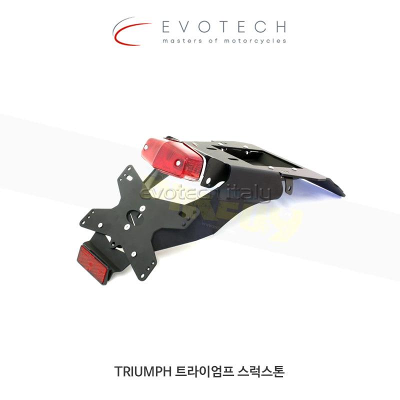 에보텍 TRIUMPH 트라이엄프 스럭스톤 고정 번호판 홀더