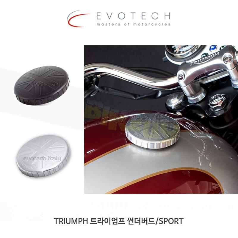 에보텍 TRIUMPH 트라이엄프 썬더버드/SPORT 연료캡 빈티지 스타일