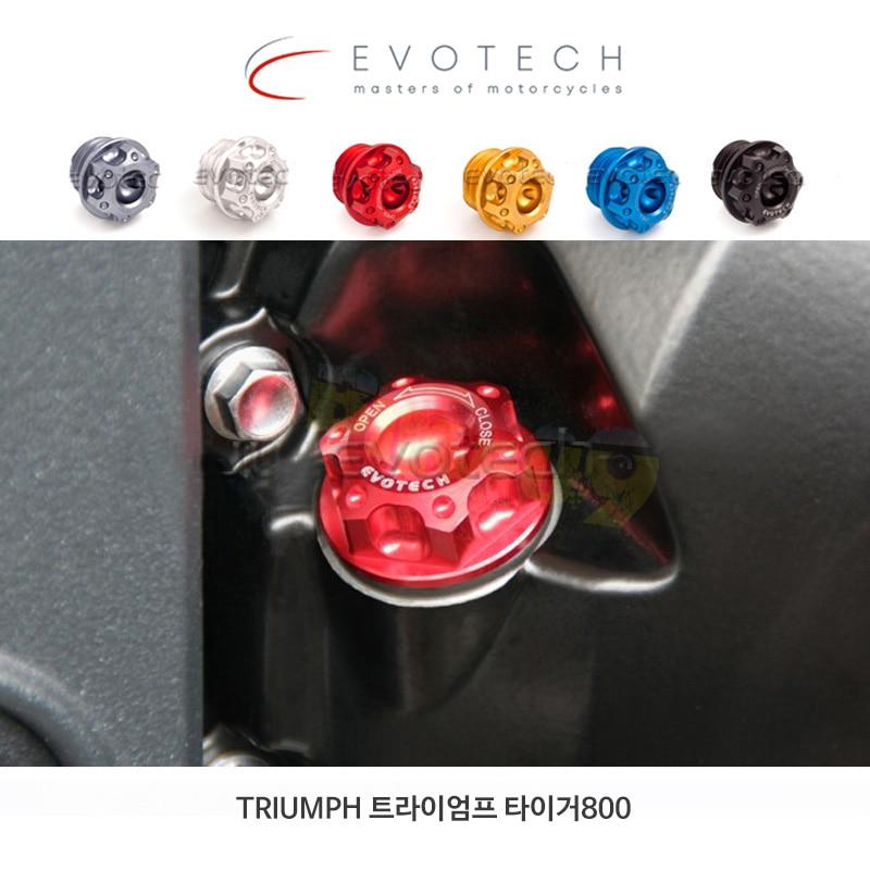 에보텍 TRIUMPH 트라이엄프 타이거800 프로모션 엔진 오일캡