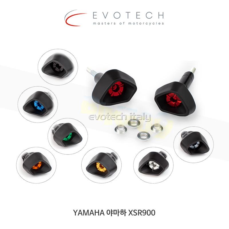 에보텍 이탈리아 YAMAHA 야마하 XSR900 충격방지 프레임 슬라이더