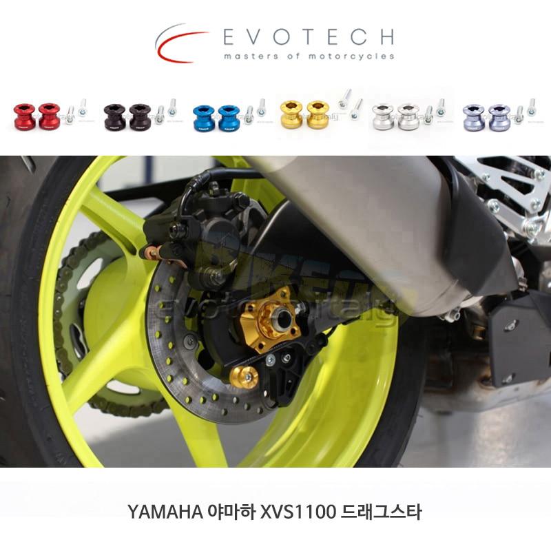 에보텍 이탈리아 YAMAHA 야마하 XVS1100 드래그스타 (03-04) 프레임슬라이더 M6 모델