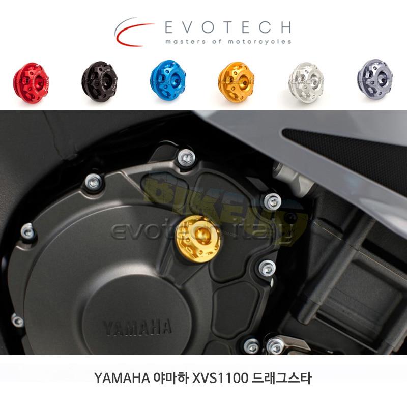 에보텍 이탈리아 YAMAHA 야마하 XVS1100 드래그스타 엔진 오일캡 M26x3