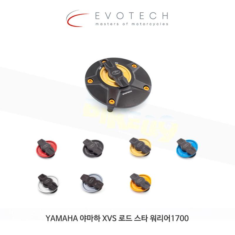 에보텍 이탈리아 YAMAHA 야마하 XVS 로드 스타 워리어1700 (03-04) 라피드 연료캡