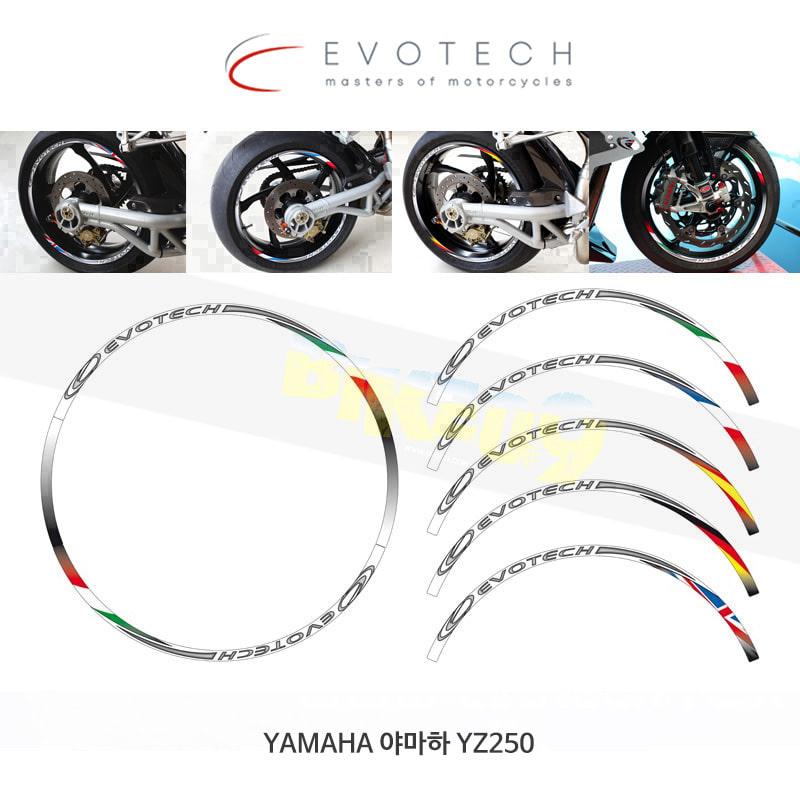 에보텍 이탈리아 YAMAHA 야마하 YZ250 휠스티커 국기무늬