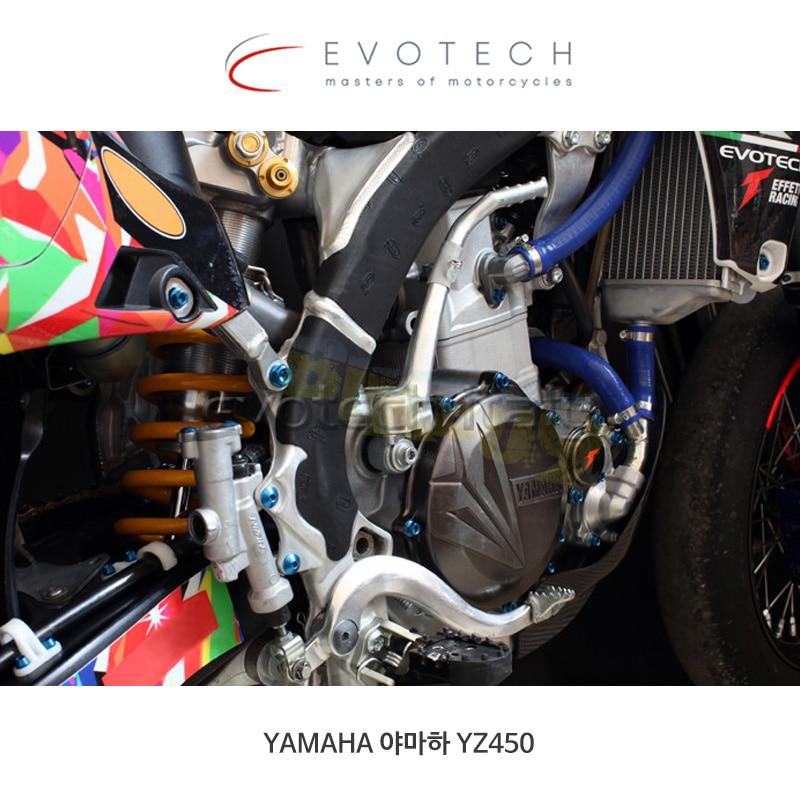 에보텍 이탈리아 YAMAHA 야마하 YZ450 (10-13) 페어링 볼트 킷