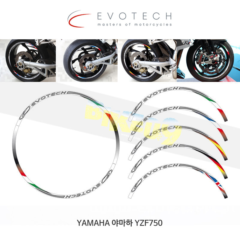 에보텍 이탈리아 YAMAHA 야마하 YZF750 (93-94, 96-97) 휠스티커 국기무늬