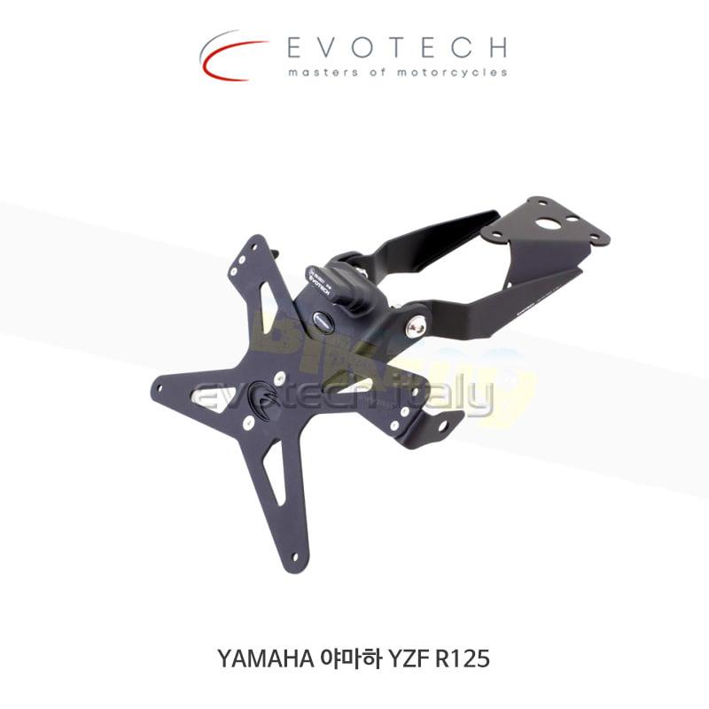 에보텍 이탈리아 YAMAHA 야마하 YZF R125 (14-16) 휀다 리스킷