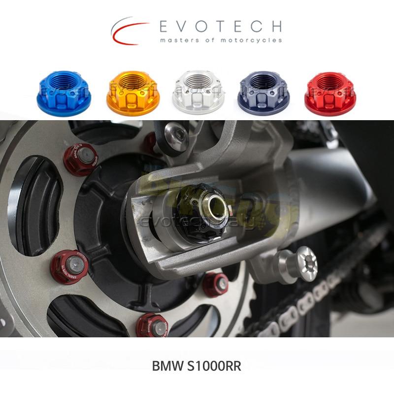 에보텍 BMW S1000RR (09-19) 에르갈 너트 M18x1,5(리어 휠, 스윙암)