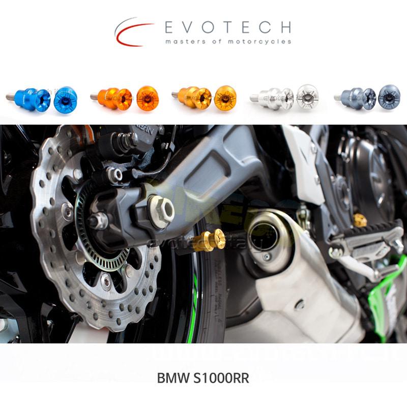 에보텍 BMW S1000RR (09-19) 프레임슬라이더 M8B 모델