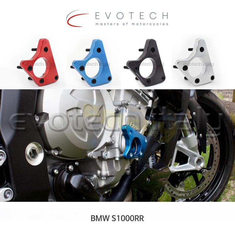 에보텍 BMW S1000RR (09-18) 우측용 프로텍터
