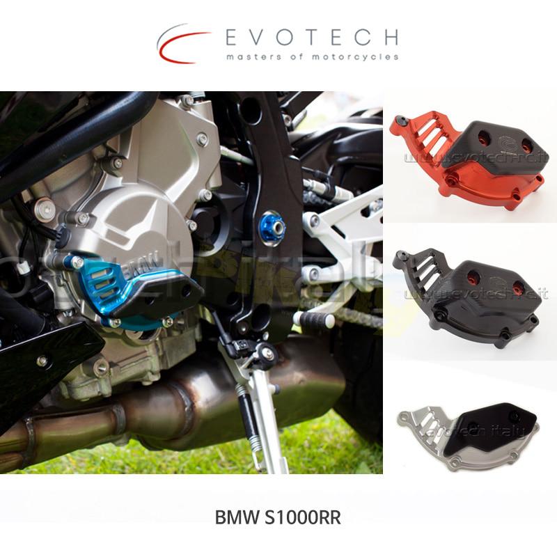 에보텍 BMW S1000RR (09-14) 좌측용 프로텍터