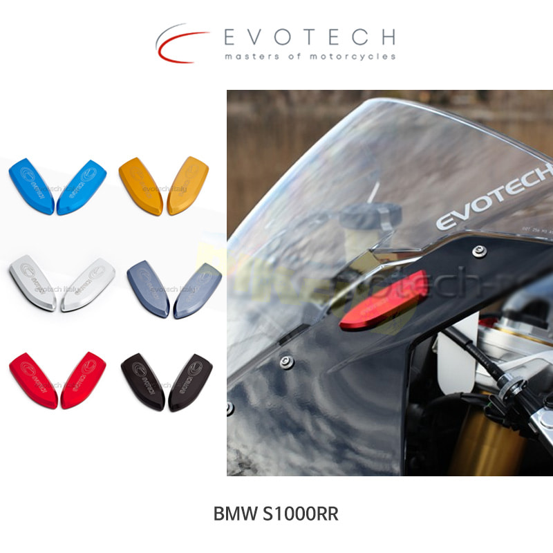에보텍 BMW S1000RR (09-18) 미러 커버
