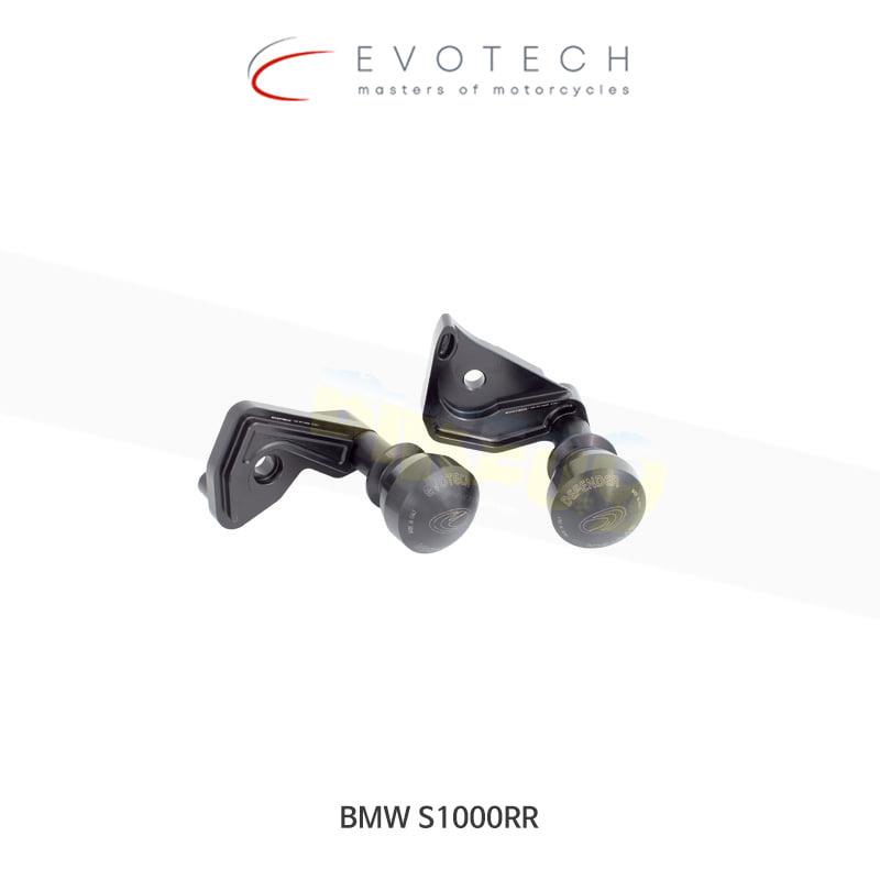 에보텍 BMW S1000RR (10-18) 노컷 프레임 슬라이더