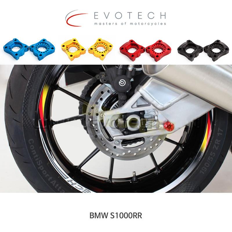 에보텍 BMW S1000RR (11-18) 체인 텐션 블록 킷