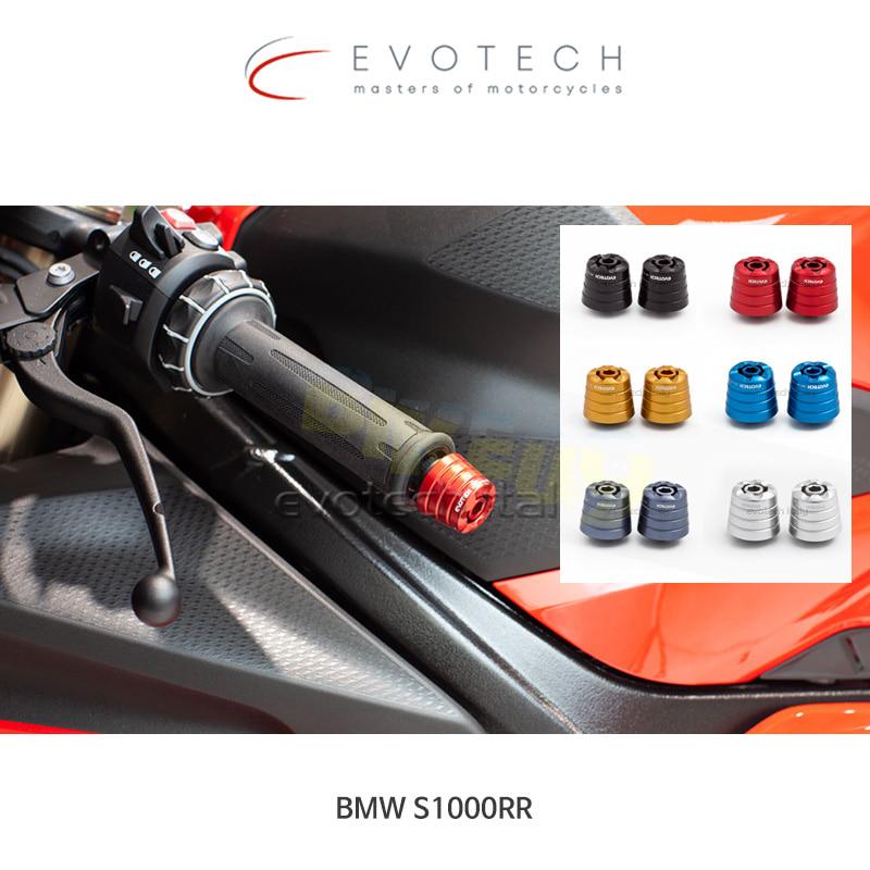 에보텍 BMW S1000RR (2019) 바 엔드