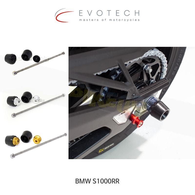 에보텍 BMW S1000RR (2019) 리어 액슬 포크 프로텍터