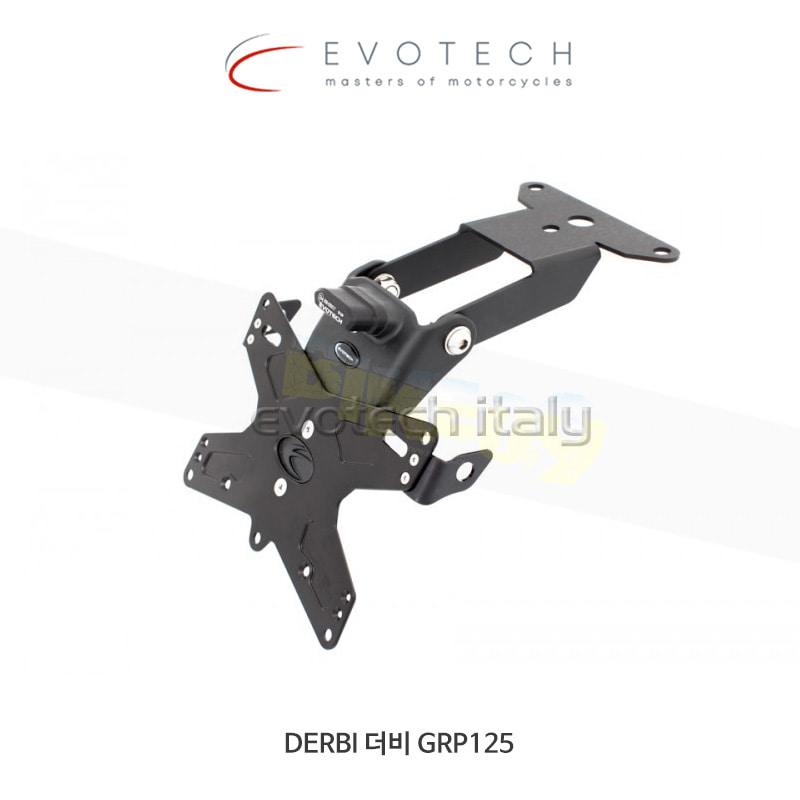 에보텍 DERBI 더비 GRP125 휀다 리스킷