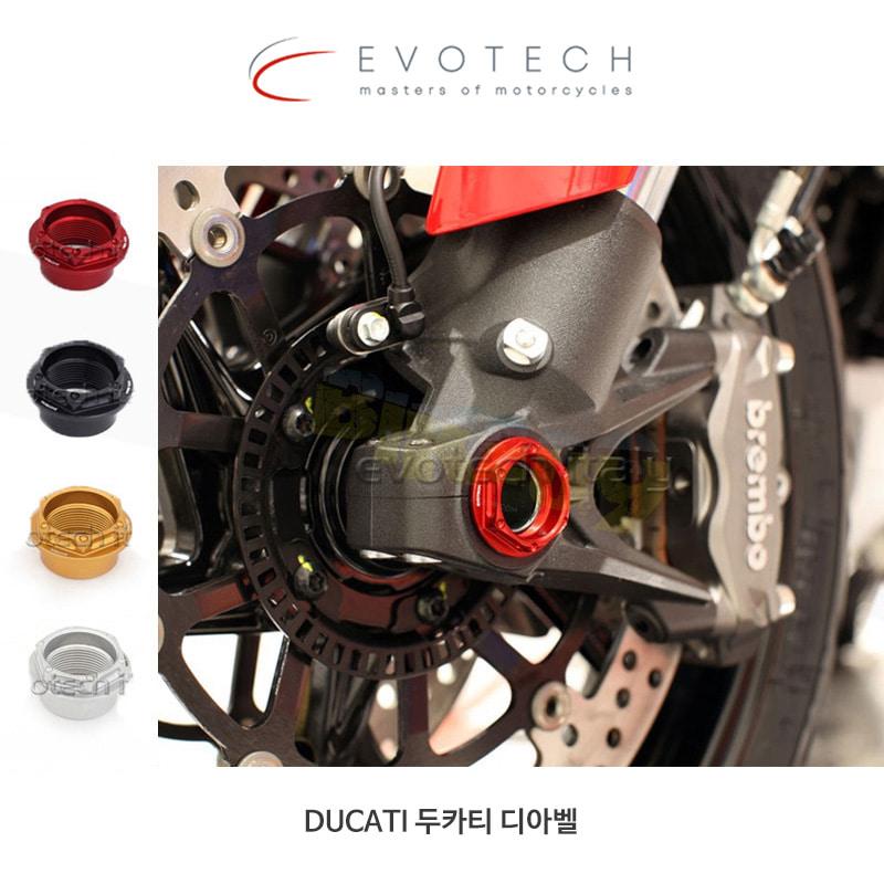 에보텍 DUCATI 두카티 디아벨 (12-16) 에르갈 너트 M25x1.25 (프론트휠 액슬)