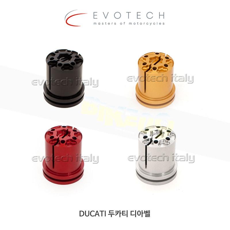 에보텍 DUCATI 두카티 디아벨 (12-16) 링너트 M35X1 (Top Yoke)