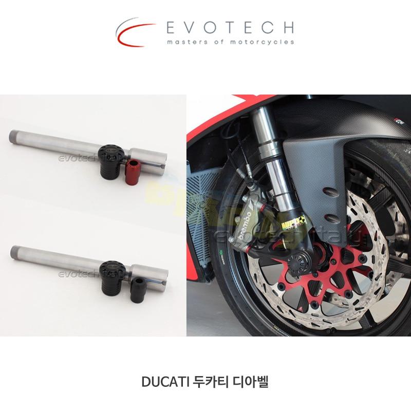 에보텍 DUCATI 두카티 디아벨 (12-17) 스틸재질 프론트휠 액슬 & 슬라이더 킷