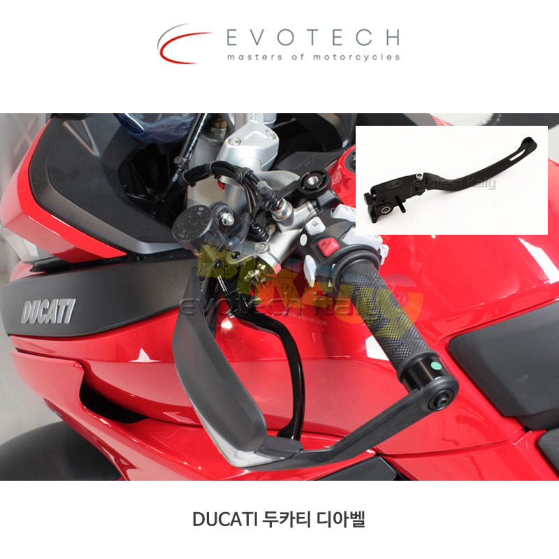 에보텍 DUCATI 두카티 디아벨 (12-17) 접이식 조절 클러치 레버