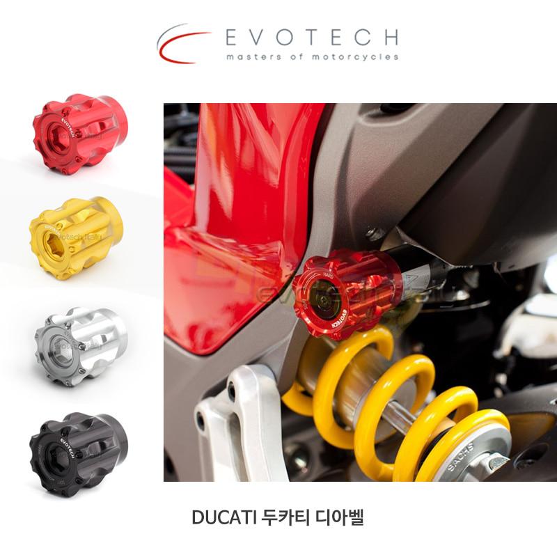 에보텍 DUCATI 두카티 디아벨 (12-16) 유압 프리로드 조절기