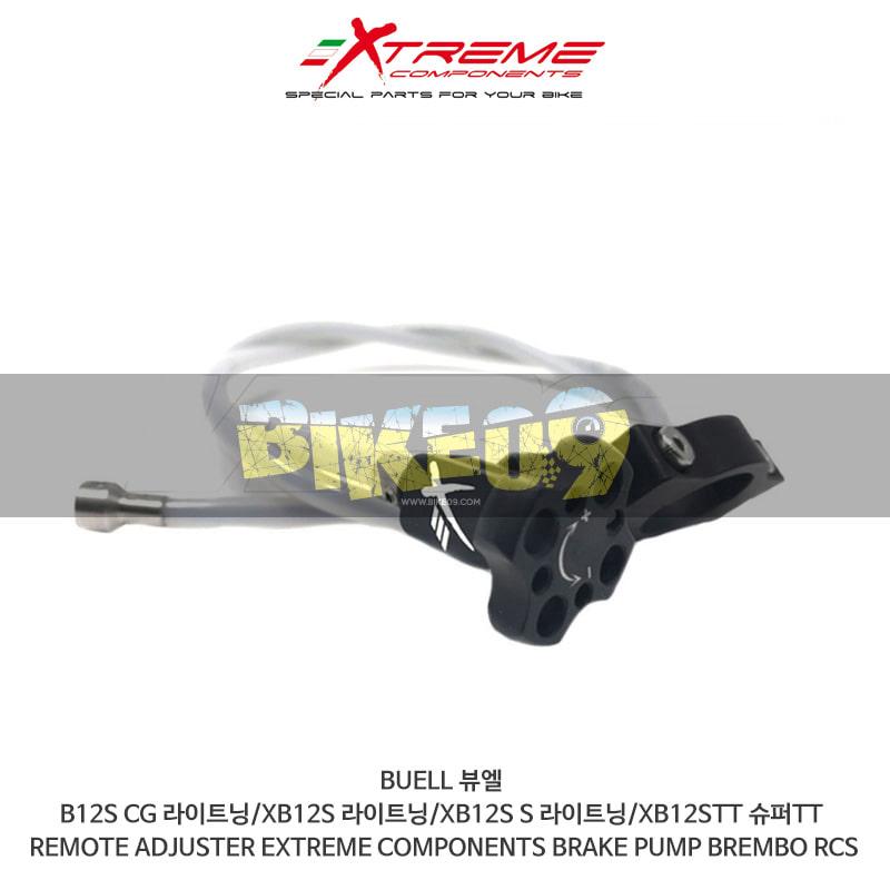 익스트림 컴포넌스 BUELL 뷰엘 XB12S CG 라이트닝/XB12S 라이트닝/XB12S S 라이트닝/XB12STT 슈퍼TT 원격 조정 브레이크 펌프 브렘보 RCS